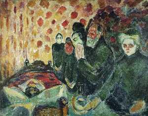 Возле кровати смерти ( высокая температура )