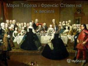 Wedding Breakfast Of Empress Maria Theresa