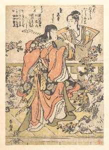 The Ninth-month Kabuki Dance