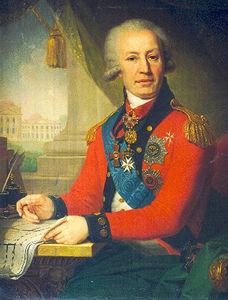Portrait of baron A.I.Vassiliev
