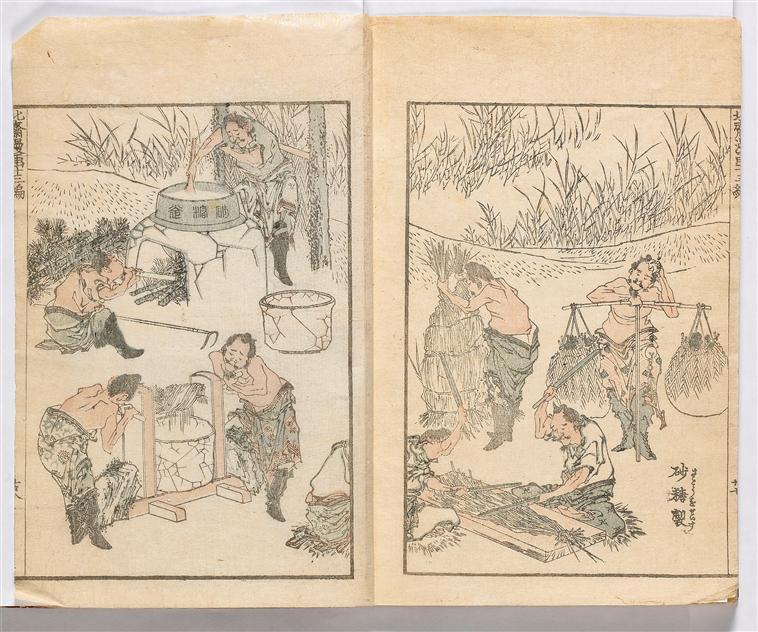WikiOO.org - Енциклопедія образотворчого мистецтва - Живопис, Картини  Katsushika Hokusai - Manga (12)