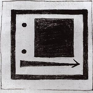 Square, circle and arrow