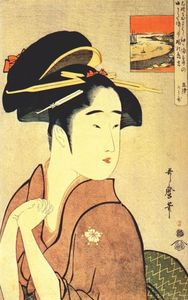 The geisha kamekichi