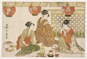 Three Seated Ladies with Lanterns