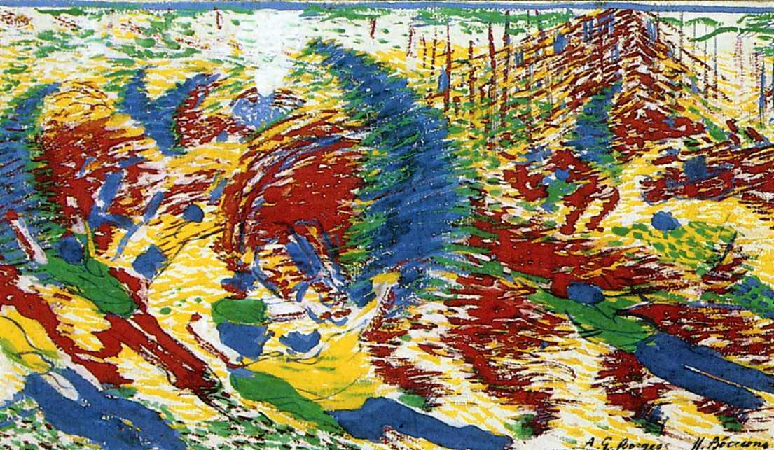 Wikioo.org - The Encyclopedia of Fine Arts - Painting, Artwork by Umberto Boccioni - The City Rises