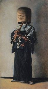 Vasily Vasilevich Vereshchagin