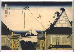 Suruga-cho In Edo, The Mitsui Shop, Simplified View