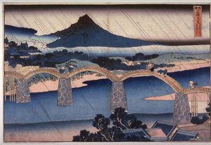 The Brocade Sash Bridge In Suo Province