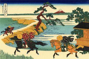 The Fields Of Sekiya By The Sumida River