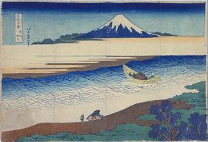 The Tamagawa River In Musashi Province