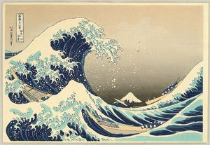 Thirty-six Views Of Mt.Fuji - The Great Wave