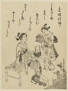 A Girl Seated On A Bench, A Maid With A Cage Of Crickets