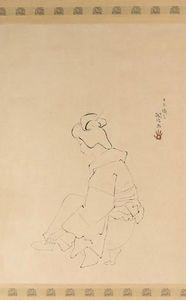 Jeune Femme En Kimono, Agenouillé