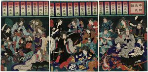 The Great Thieves Of Japan Compared