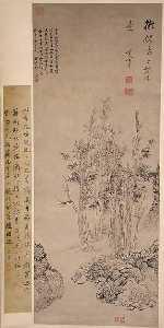 明 董其昌 倣倪瓚山水圖 軸 Landscape with Trees in the Manner of Ni Zan (1301–1374)