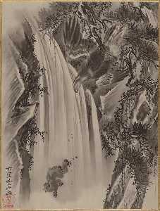 Waterfall, Eagle and Monkey