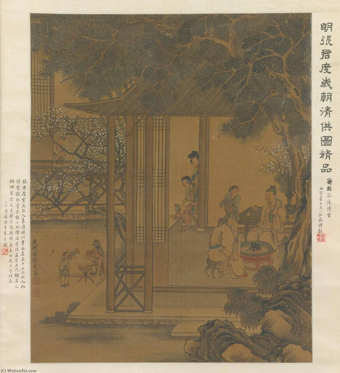 Wikioo.org - The Encyclopedia of Fine Arts - Painting, Artwork by Zhang Hong - NEW YEAR