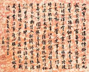 Wikioo.org - The Encyclopedia of Fine Arts - Artist, Painter  Shen Yinmo