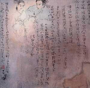 Wikioo.org - The Encyclopedia of Fine Arts - Artist, Painter  Yang Shanshen