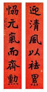 Li Ruiqing
