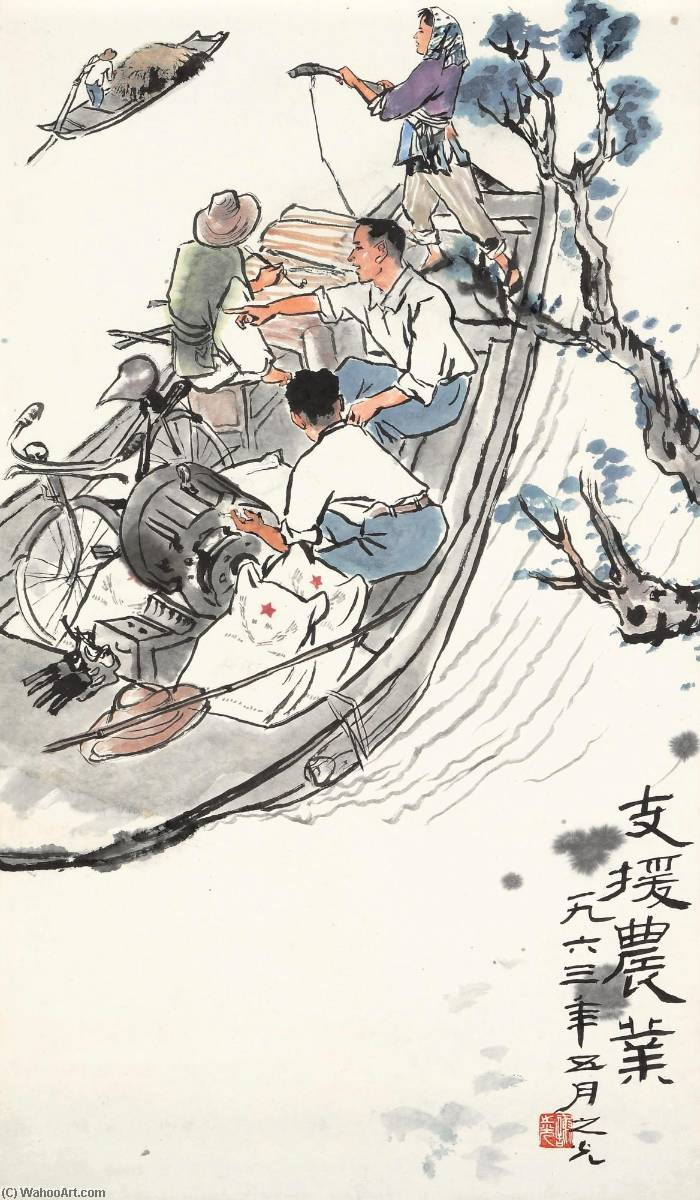 Wikioo.org - The Encyclopedia of Fine Arts - Painting, Artwork by Xie Zhiguang - AGRICULTURAL MODERNIZATION