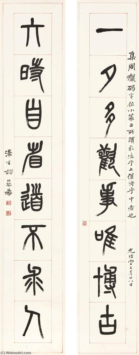 Wikioo.org - The Encyclopedia of Fine Arts - Painting, Artwork by Yang Yisun - Calligraphy Couplet in Zhuanshu