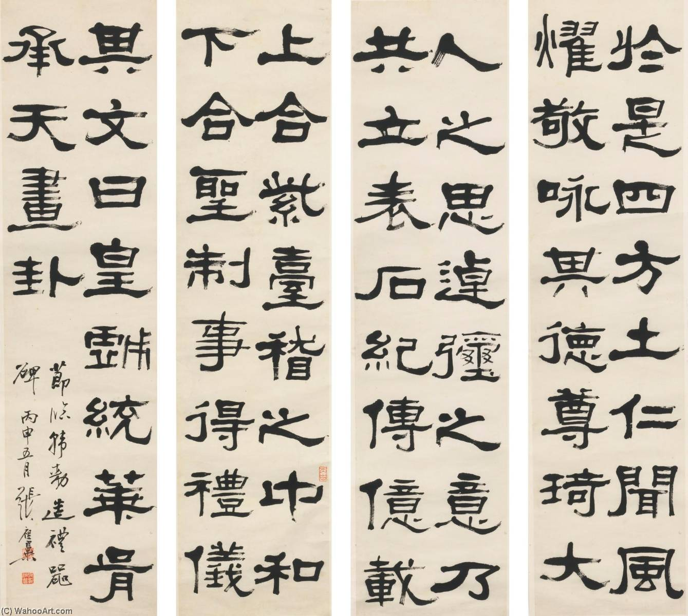 Wikioo.org - The Encyclopedia of Fine Arts - Painting, Artwork by Zhang Zuyi - CALLIGRAPHY IN CLERICAL SCRIPT
