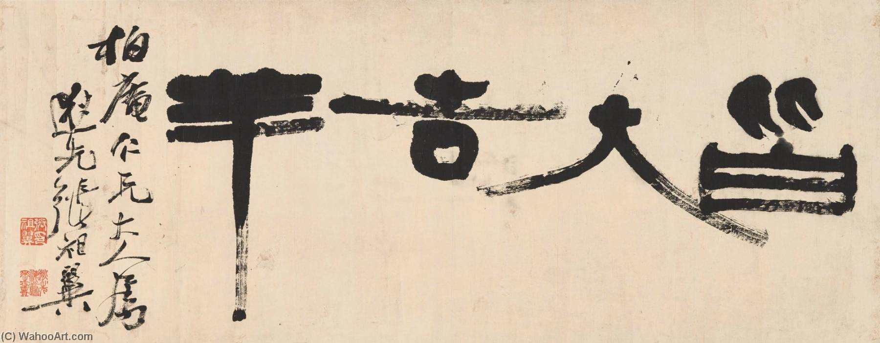 Wikioo.org - The Encyclopedia of Fine Arts - Painting, Artwork by Zhang Zuyi - Calligraphy in Lishu