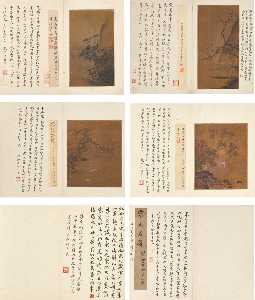 Xia Gui, Anonymous, LANDSCAPES, ink on silk, album of four leaves