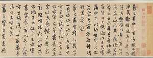 元 趙孟頫 行書右軍四事 卷 Four anecdotes from the life of Wang Xizhi