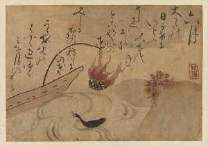 """尾形乾山筆 定家詠十二ヶ月和歌花鳥図「拾遺愚草』より六月 """"Sixth Month"""" from Fujiwara no Teika's """"Birds and Flowers of the Twelve Months"""""""