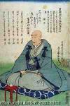Wikioo.org - The Encyclopedia of Fine Arts - Artist, Painter  Utagawa Kunisada