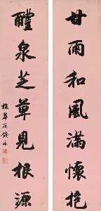 Wikioo.org - The Encyclopedia of Fine Arts - Artist, Painter  Qian Yong