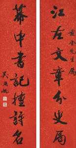 Wikioo.org - The Encyclopedia of Fine Arts - Artist, Painter  Wu Hufan