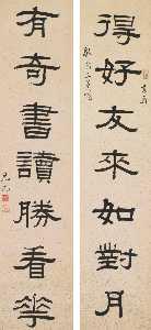 Ruan Yuan