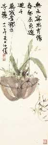 Wikioo.org - The Encyclopedia of Fine Arts - Artist, Painter  Zhang Kunyi