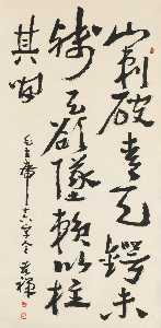 Wikioo.org - The Encyclopedia of Fine Arts - Artist, Painter  Li Kuchan