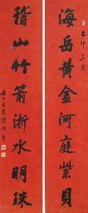 Lu Runxiang