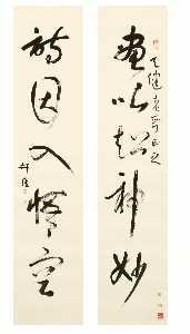 Wikioo.org - The Encyclopedia of Fine Arts - Artist, Painter  Qian Shoutie