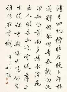 Wikioo.org - The Encyclopedia of Fine Arts - Artist, Painter  Qian Mu