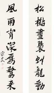 Shen Zengzhi