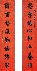 Ma Gongyu