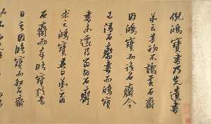 Ni Yuanlu