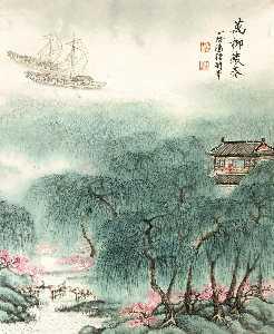 Tang Zheming