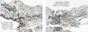 Wikioo.org - The Encyclopedia of Fine Arts - Artist, Painter  Xia Jingguan