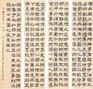 Wu Xizai