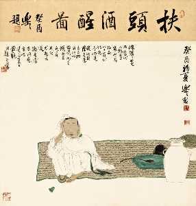 Wikioo.org - The Encyclopedia of Fine Arts - Artist, Painter  Xu Lele