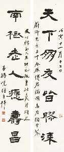Wikioo.org - The Encyclopedia of Fine Arts - Artist, Painter  Yang Xian