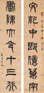 Wikioo.org - The Encyclopedia of Fine Arts - Artist, Painter  Yao Yuanzhi