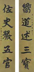 Wikioo.org - The Encyclopedia of Fine Arts - Artist, Painter  Zeng Xi